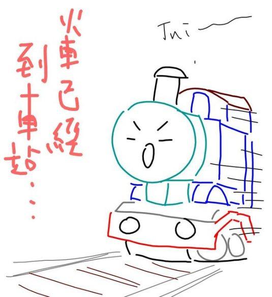 DLCT97Sl.jpg